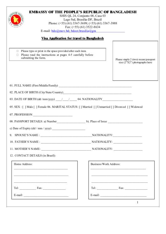 us visa application form pdf format