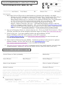 Honcc Emergency Contact Form