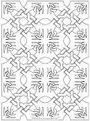 Puzzle (adult Coloring Page)