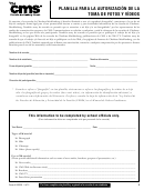 Release Form In Spanish