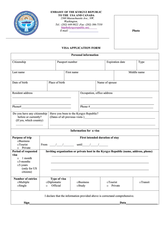 Visa Application Form Printable pdf
