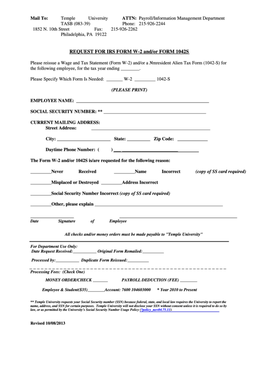 Request For Irs Form W-2 And/or Form 1042s Printable Pdf