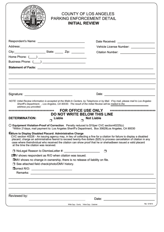 Initial Administrative Review Form