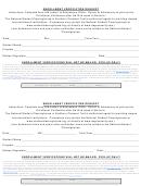 Enrollment Verification Request