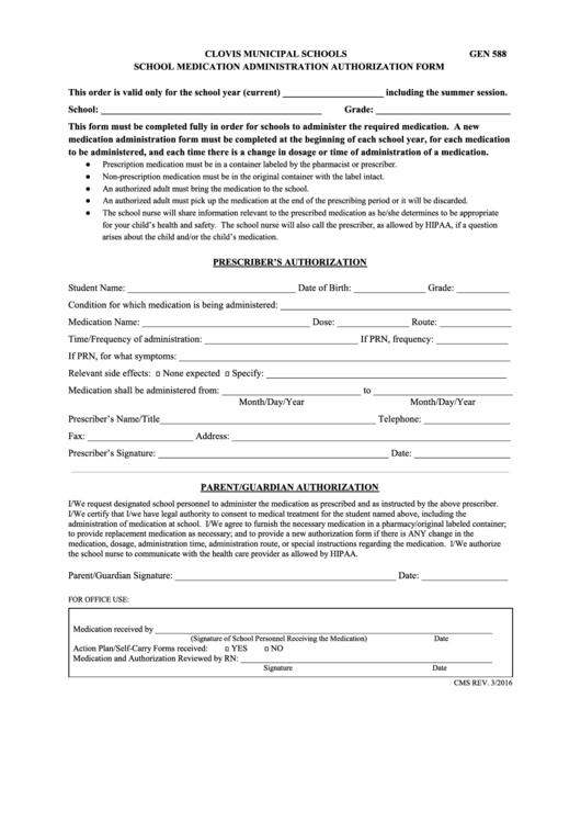 School Medication Administration Authorization Form