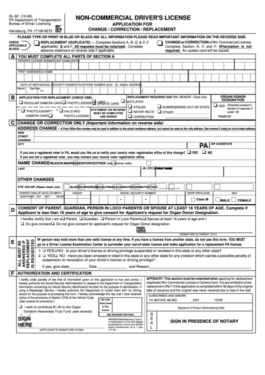 Form Dl-80 2005 - Non-commercial Driver's License Application For ...
