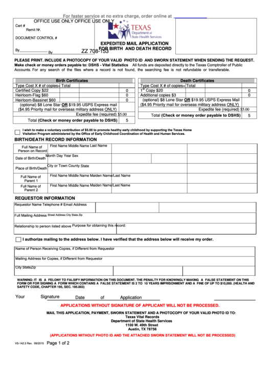 Form Vs-142.3 - Expedited Mail Application For Birth And Death Record - 2015