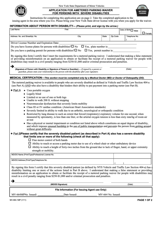 Form Mv-664.1mp - Application For A Metered Parking Waiver For Person With Severe Disabilities Printable pdf