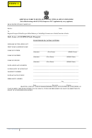 Form U - Indian Visa Application Form