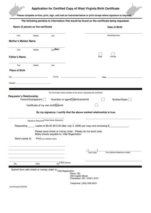 Fillable Application For Certified Copy Of West Virginia