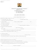 Visa Application Form Kenya Embassy
