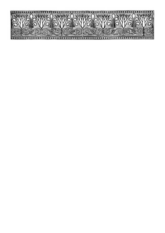 Heading Papyrus Border Printable pdf