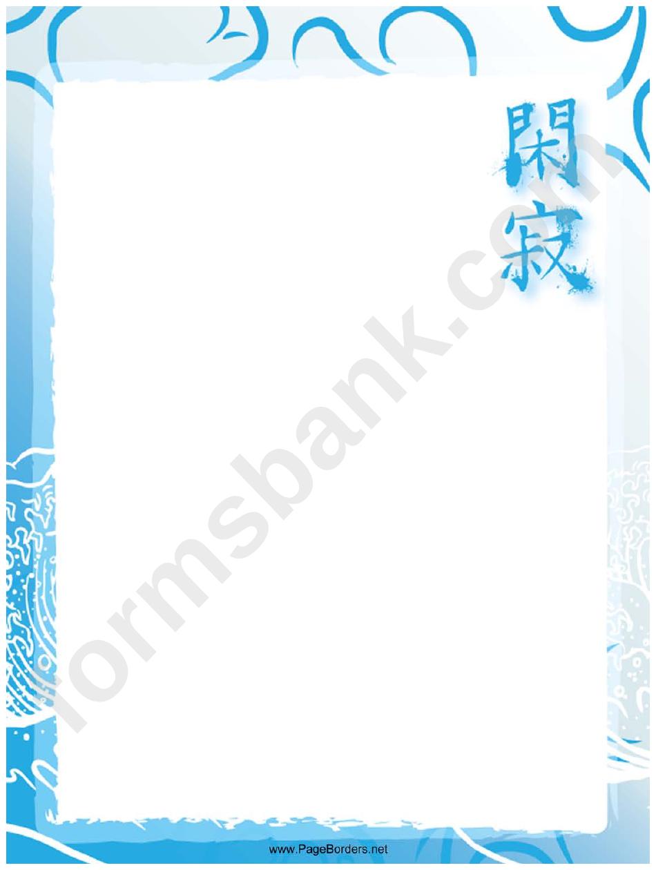 Calligraphy Chinese Border