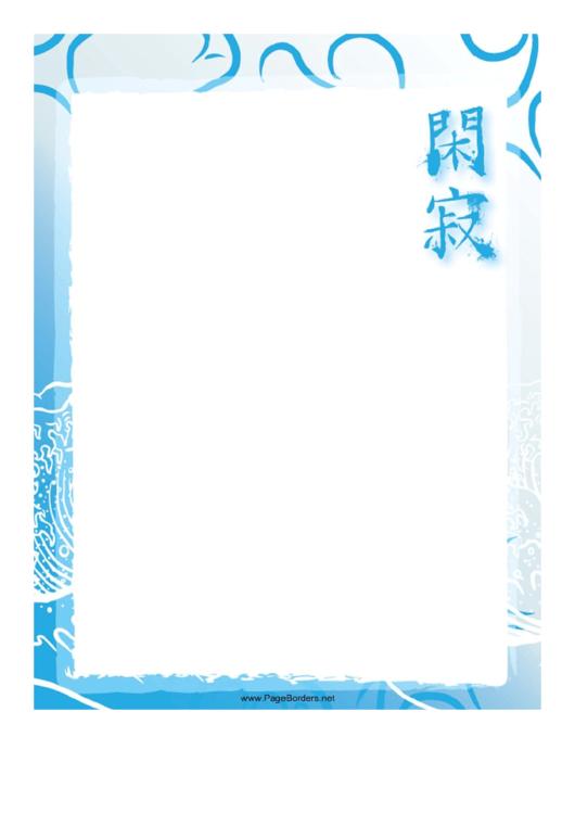 Calligraphy Chinese Border Printable pdf