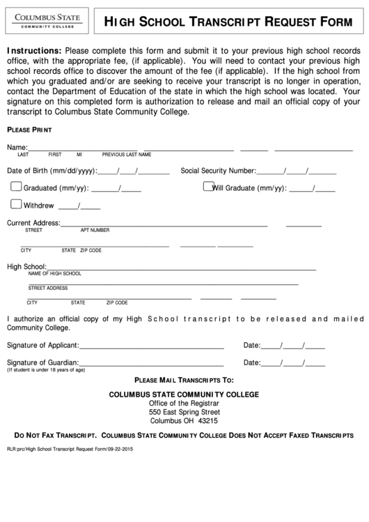 High school transcript request form printable pdf download for Official transcript template