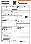Application For Hksar Document Of Identity For Visa Purposes