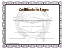 Diploma Certificate Of Achievement Template