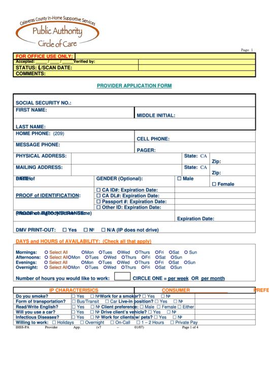 united states visa application form pdf