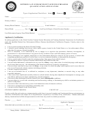 Form F-9r - Retired Law Enforcement Officer Firearms Qualification Application