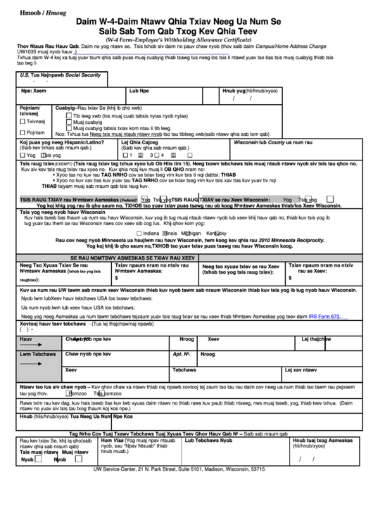 Form W4 (Hmong) - Employee'S Withholding Allowance Certificate