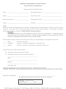 Employee Records Request Form