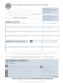 School Equivalency Records Request