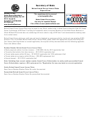 Retired Armed Forces License Plates Request Form - Illinois Secretary Of State