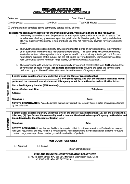 Community Service Verification Form - Kirkland Municipal Court