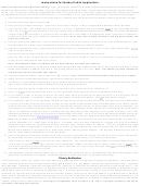 Form Sos/np-30 - California Notary Public Application - 2015
