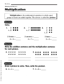 Multiplication Practice Worksheet With Answer Key