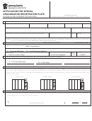 Form Mv-904sp - Application For Special Organization Registration Plate - Completed By Nra Foundation