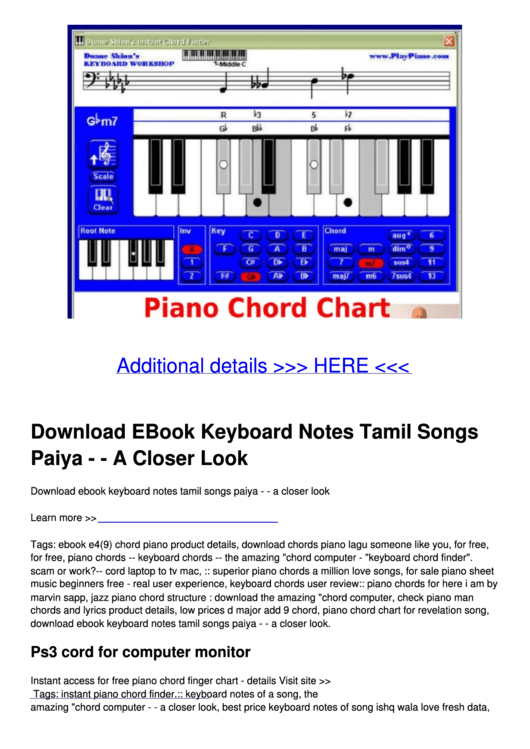 Piano Chord Chart printable pdf download