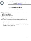 Name / Address Change Form