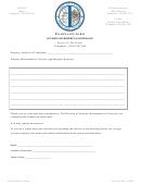 Complaint Form - City Of Newark Ohio