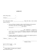 Sworn Affidavit (state Of New York)