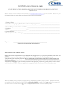 Sample Letter Of Intent To Apply Template
