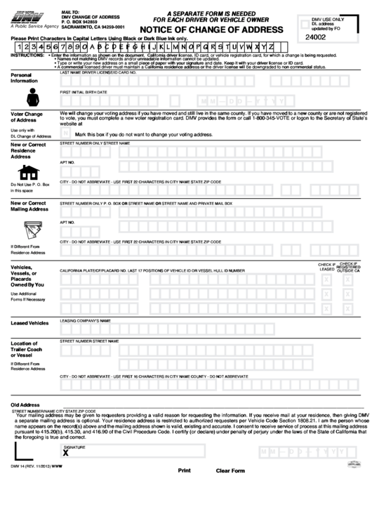 Form Dmv 14 - Change Of Address Template (fillable)