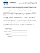 Special Education Funding: Parent/guardian Confirmation Form