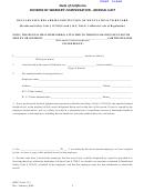 Declaration Regarding Protection Of Mental Health Record