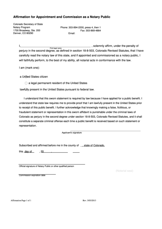 Fillable Affirmation For Appointment And Commission As A Notary Public Printable pdf