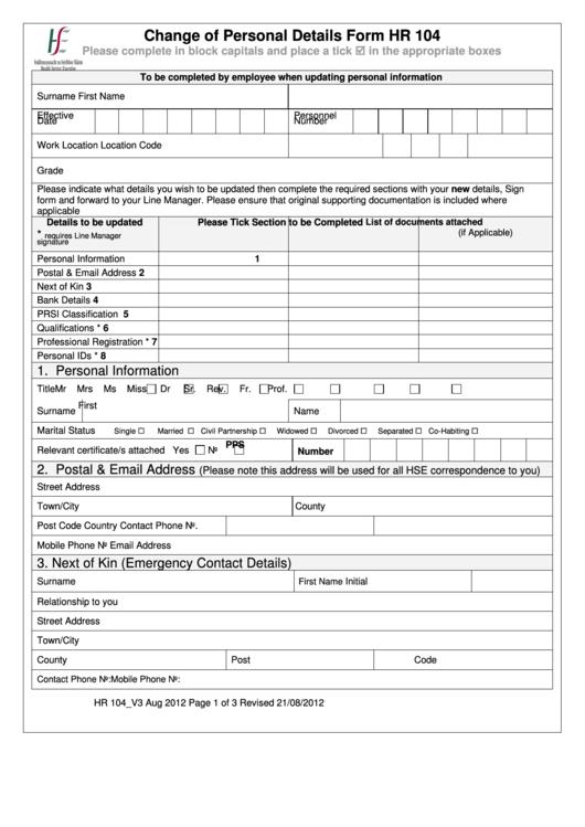 Form Hr 104 Change Of Personal Details Printable Pdf Download