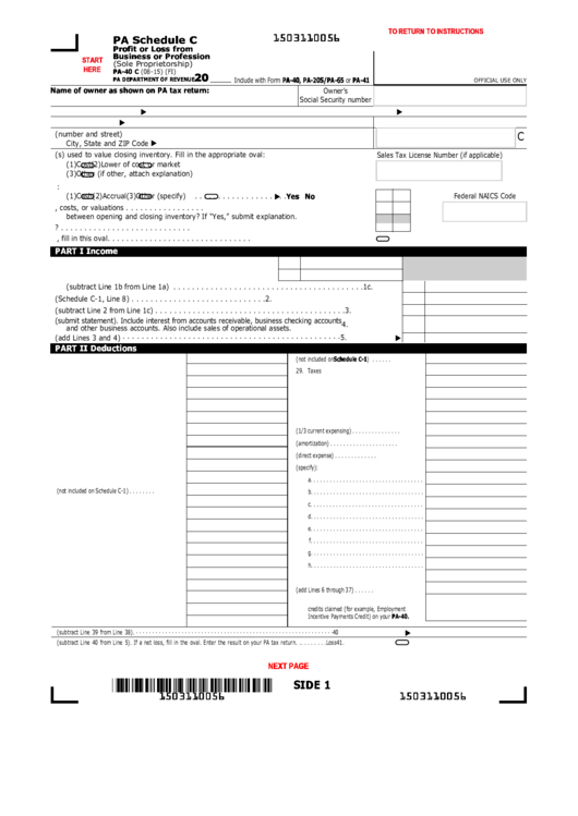 top 24 schedule change request form templates free to download in