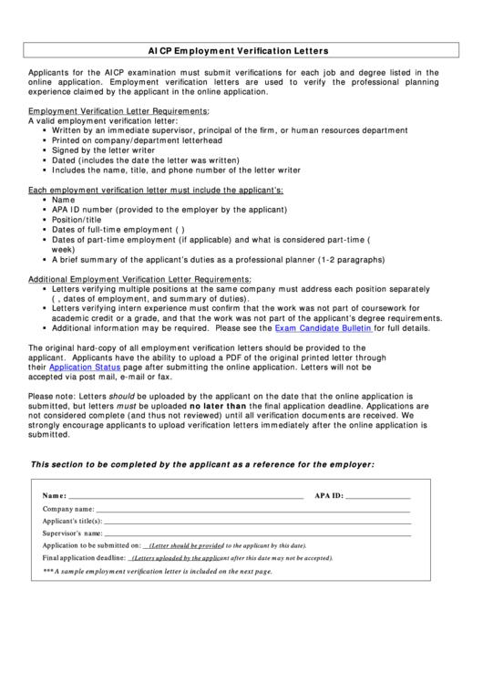 aicp employment verification letter template