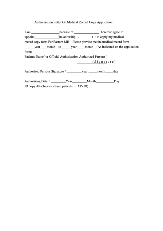Sample Authorization Letter On Medical Record Copy Application