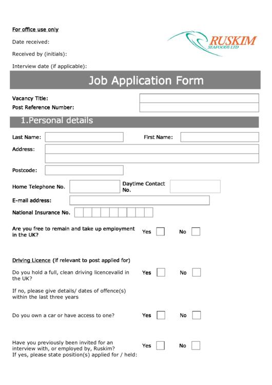 Sample Job Application Form - Ruskim Printable pdf