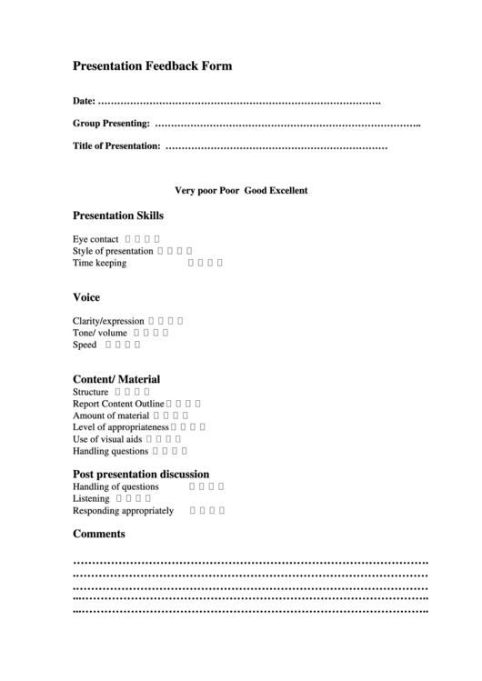 feedback form template word