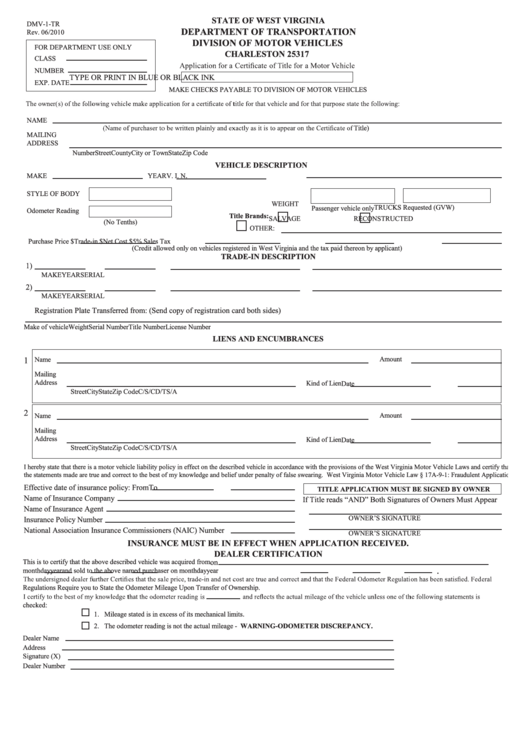 Fillable form dmv 1 tr application for a certificate of for Department of motor vehicles charleston west virginia