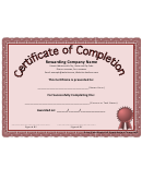 Certificate Of Completion Template - Pink