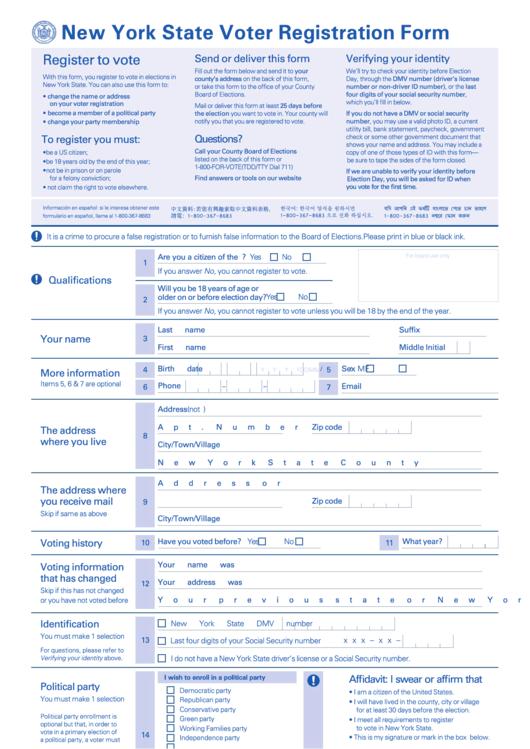 New York State Voter Registration Form