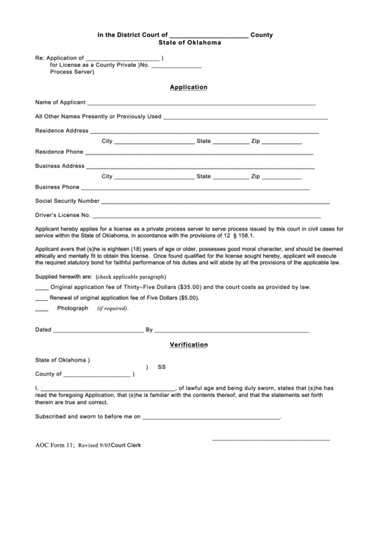 Aoc Form 11 Application For License Printable Pdf Download